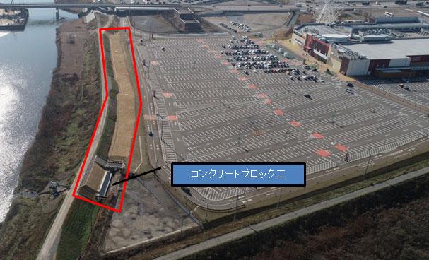 小矢部川・西中野堤防強化工事