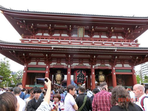 東京・箱根へ社員旅行