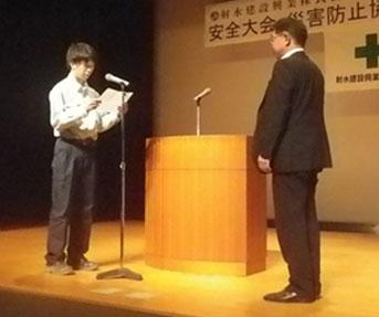 安全大会・災害防止協議会安全研修会